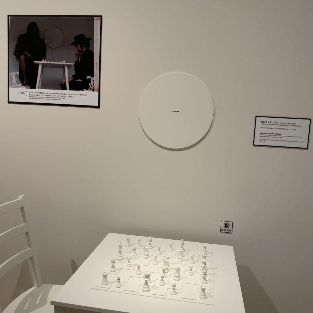 DOUBLE FANTASY John&Yoko White Chess Set