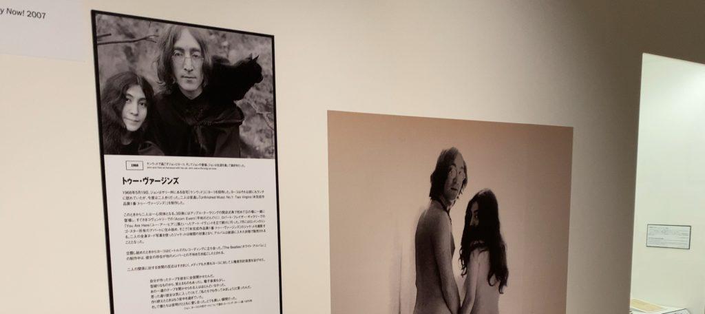 DOUBLE FANTASY John&Yoko 1968