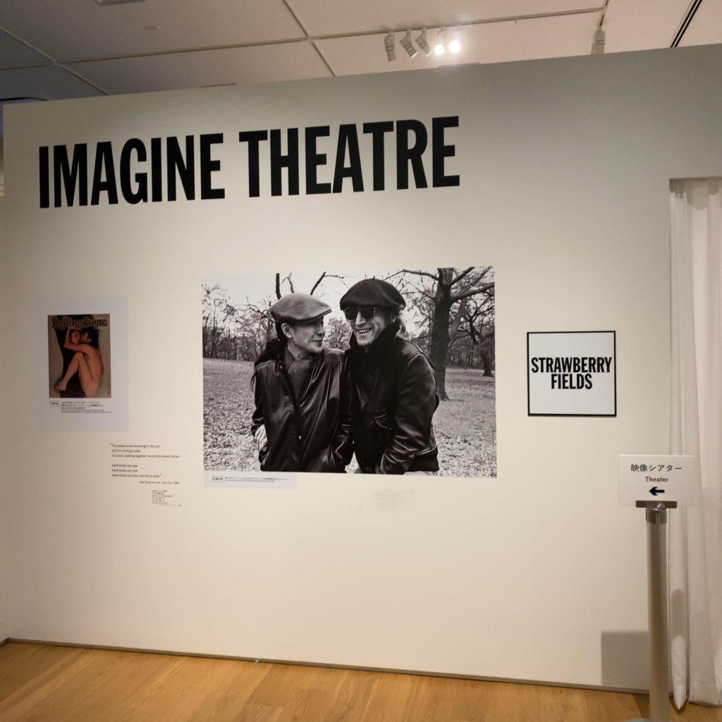 DOUBLE FANTASY John&Yoko Imagine Theatre