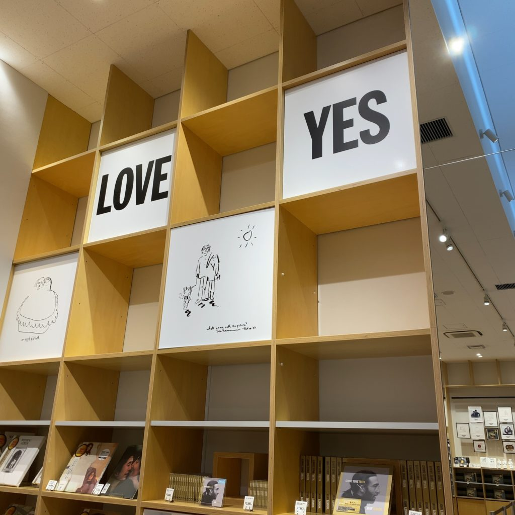 DOUBLE FANTASY John&Yoko Shop