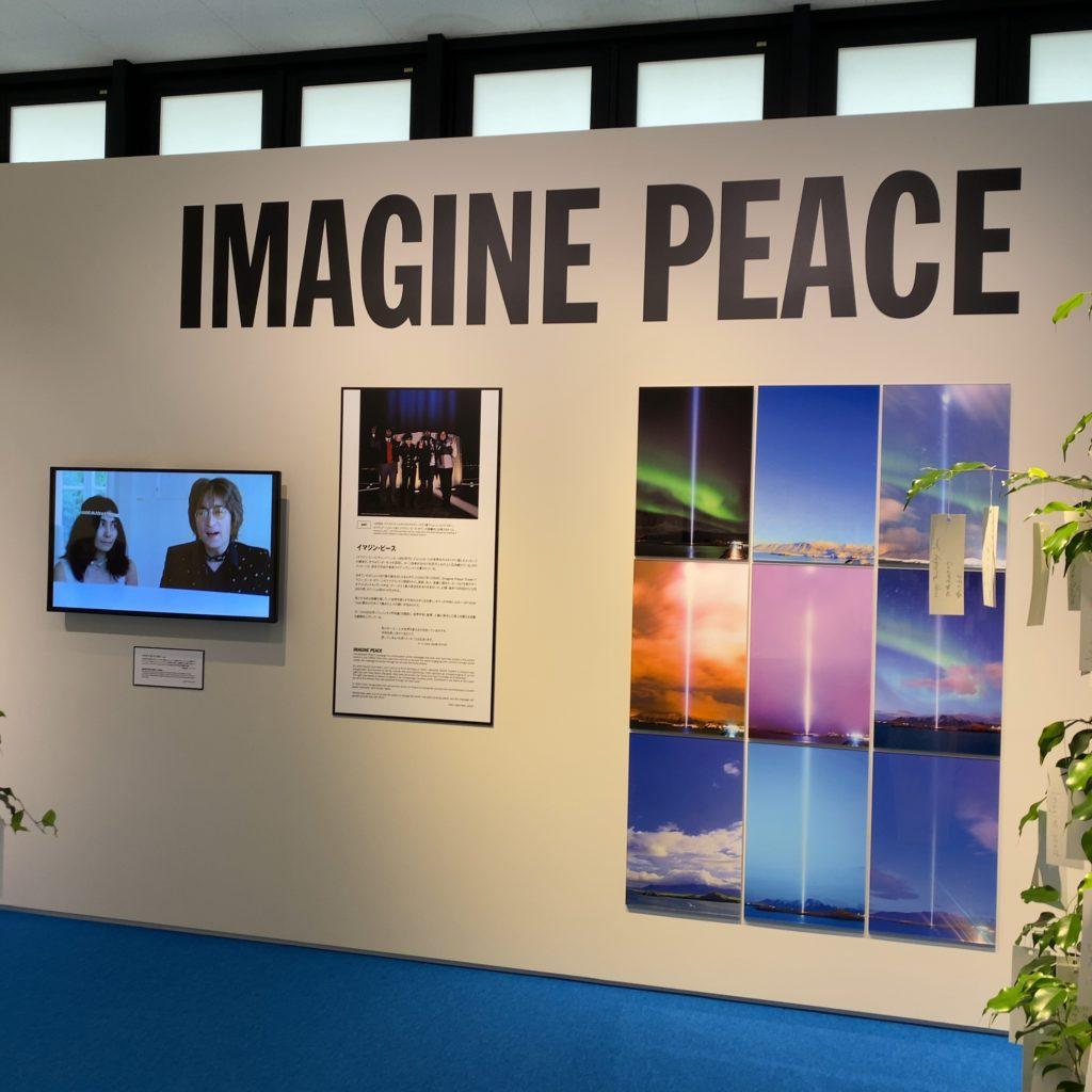DOUBLE FANTASY John&Yoko Imagine Peace