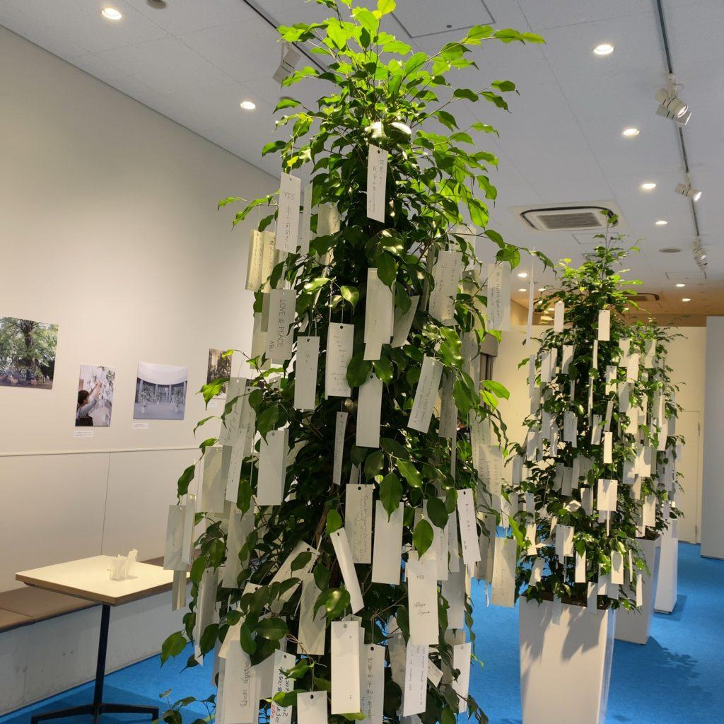 DOUBLE FANTASY John&YokoWish Tree