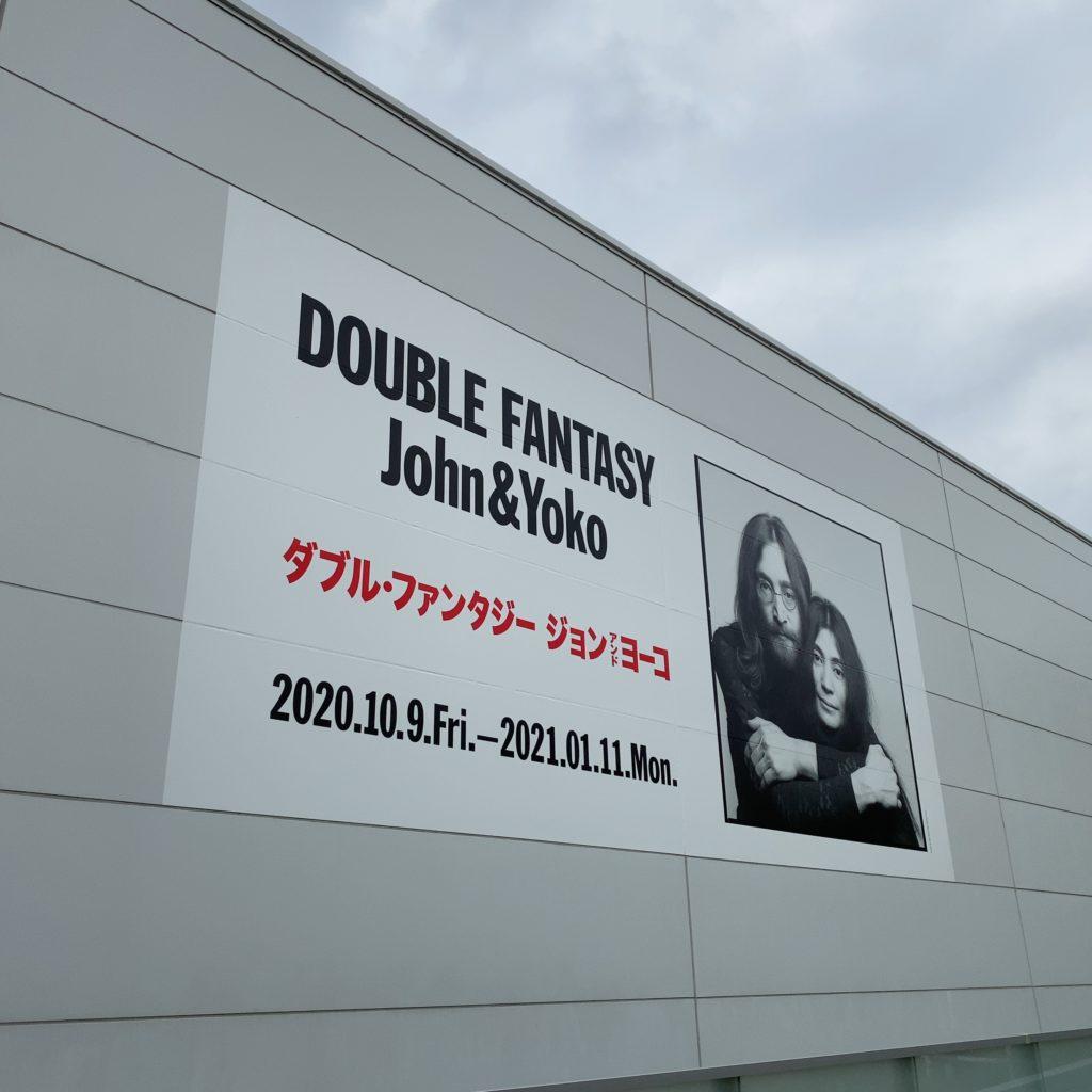 DOUBLE FANTASY John&Yoko 外観