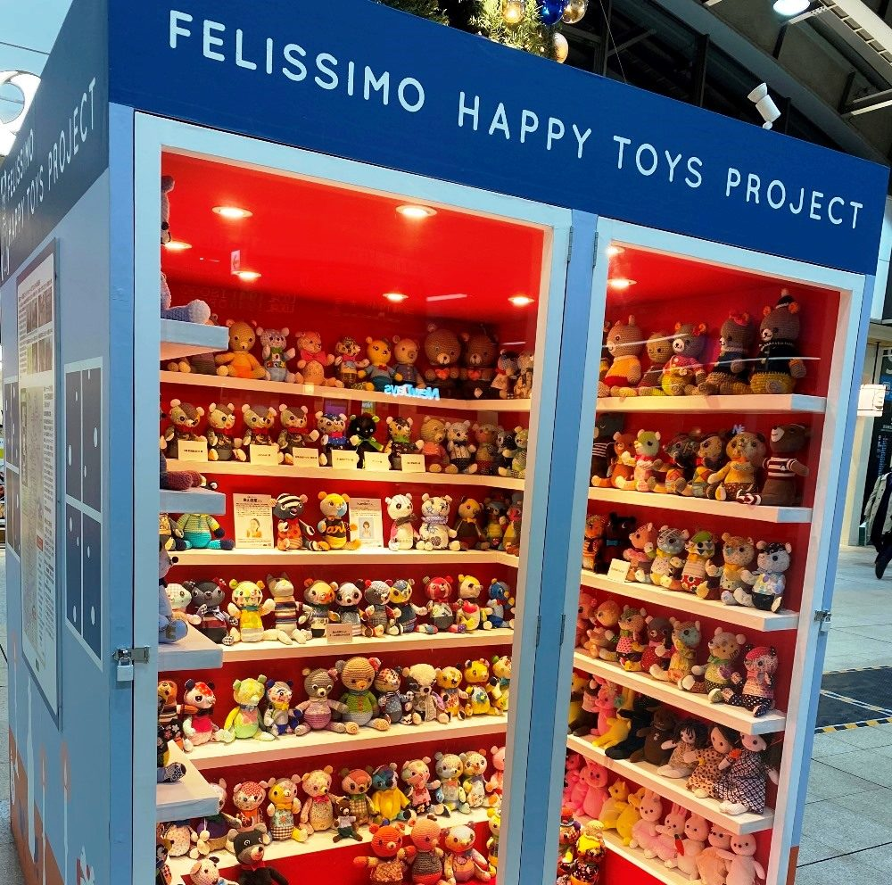 フェリシモ・ハッピー・トイズ・プロジェクトの展示
