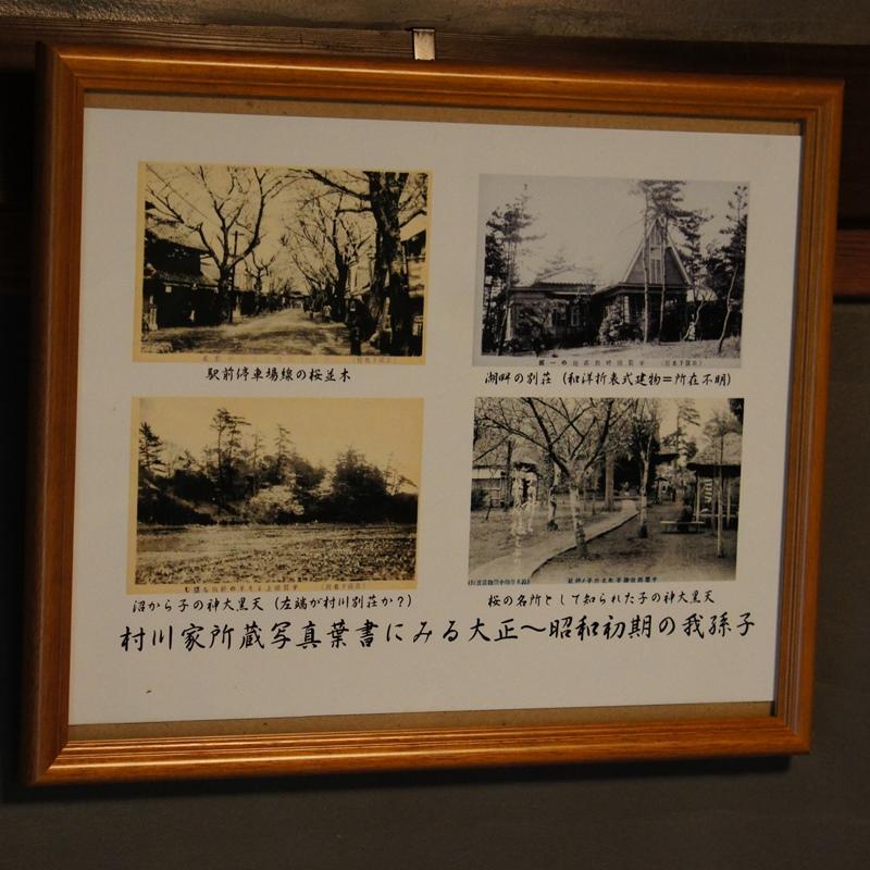 旧村川別荘母屋屋内