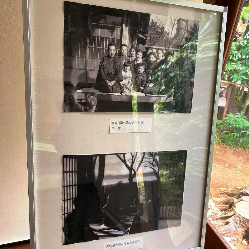 杉村楚人冠記念館写真資料