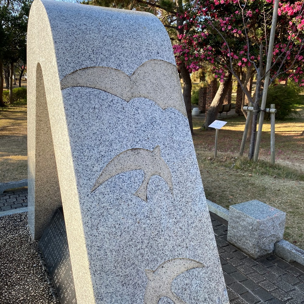 平和の記念碑