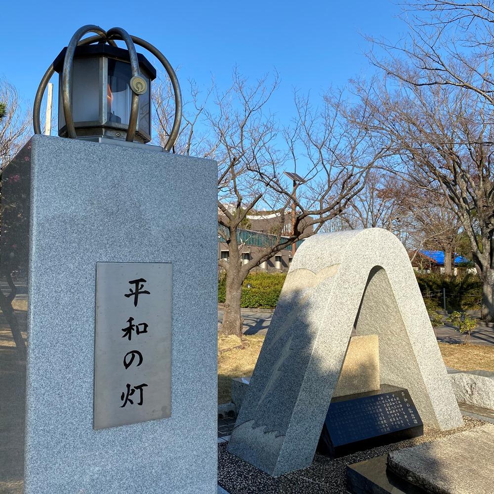 平和の記念碑と平和の灯