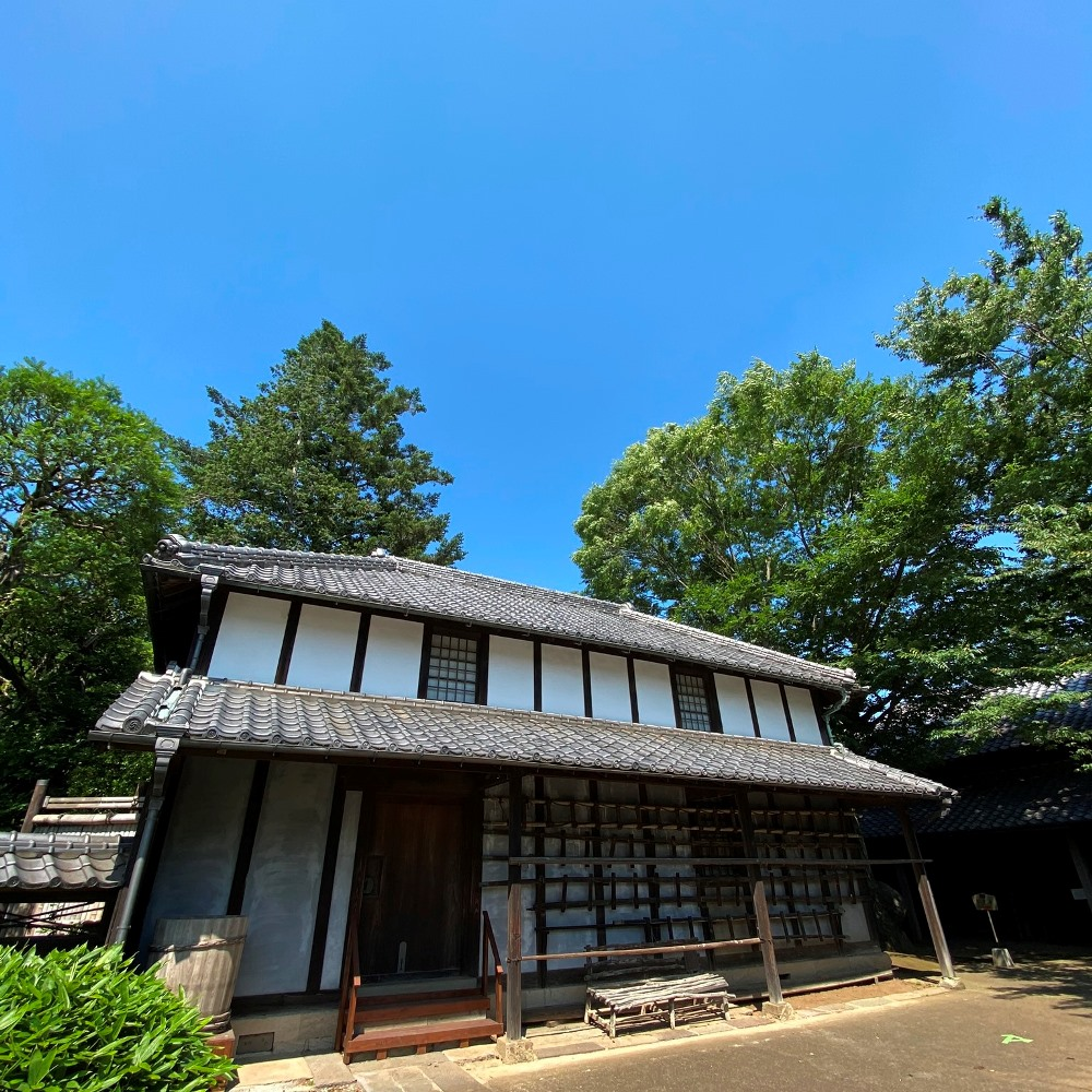 旧吉田家住宅歴史公園新蔵