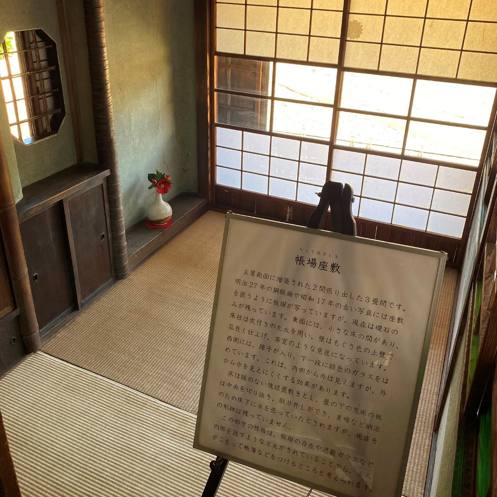 旧吉田家住宅歴史公園主屋