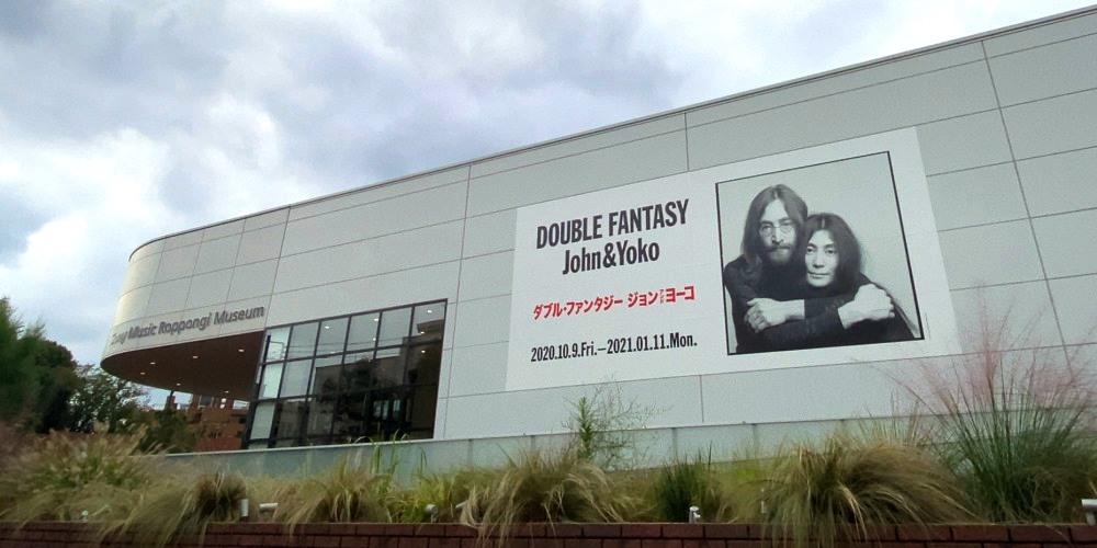 DOUBLE FANTASY John&Yoko Photo Report