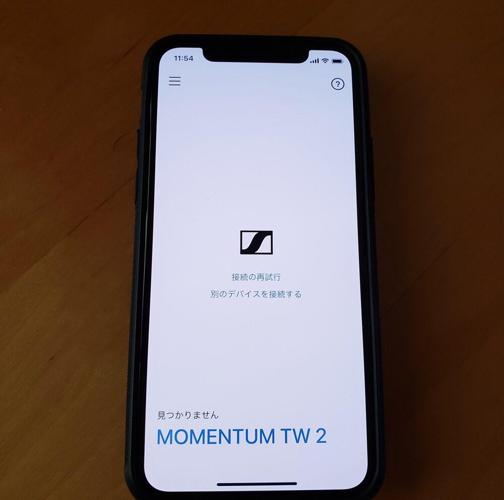 ゼンハイザー・ワイヤレス・イヤホン・アプリ