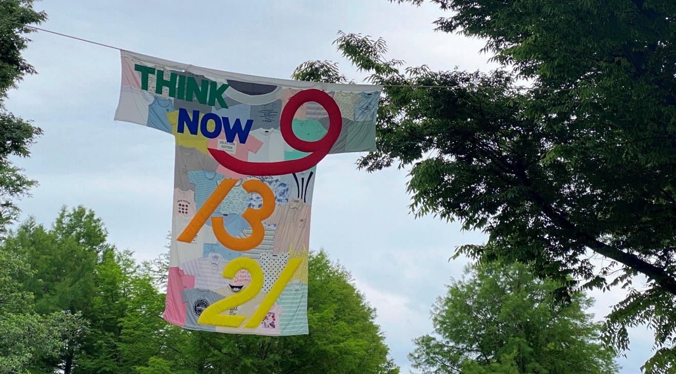我孫子アートな散歩市 - G2 - 間地紀以子 - 「憲法なんて知らないよ・なんて言わないで」パート3