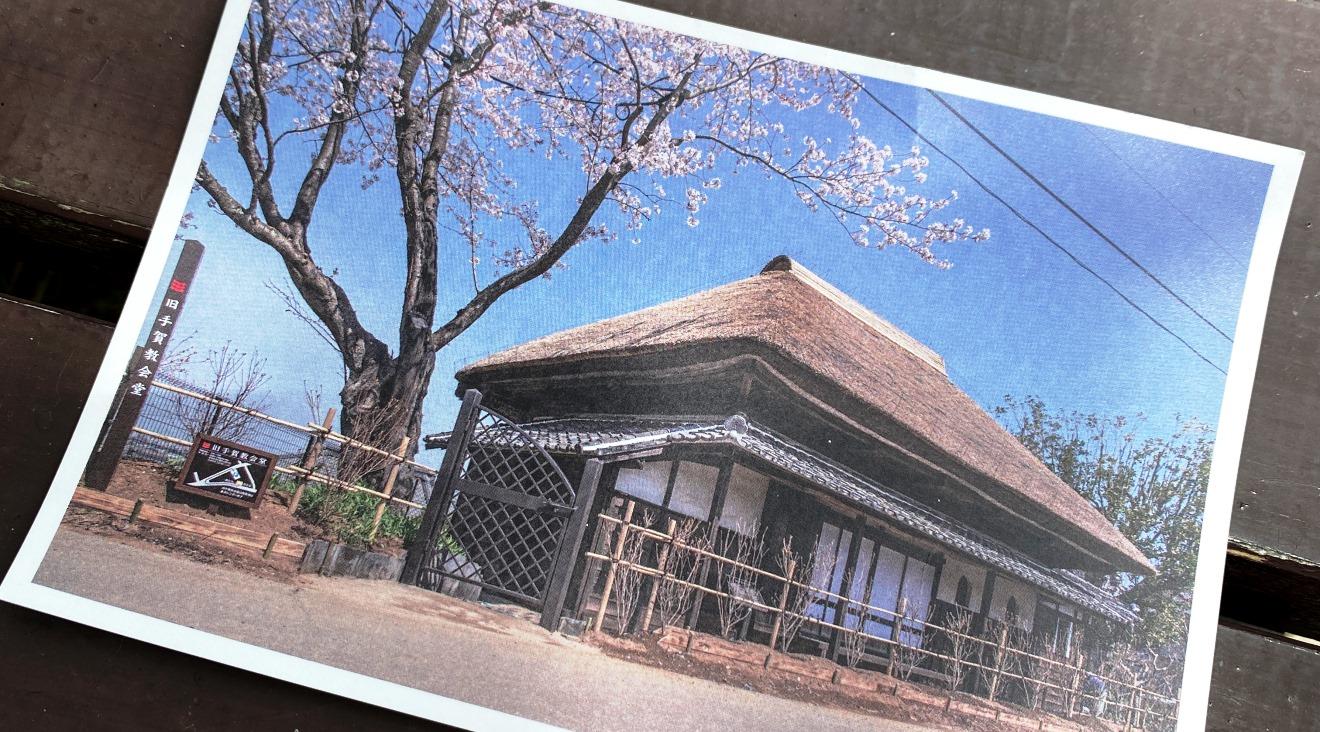 旧手賀教会堂ポストカード