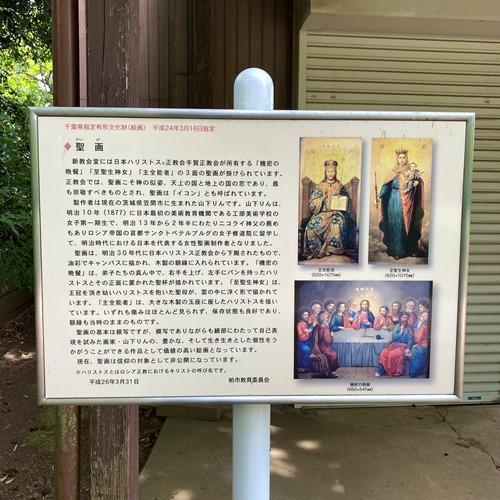 新手賀沼教会堂2021